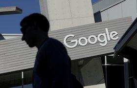 WSJ: Google напрямую контролирует результаты поиска в угоду рекламодателям