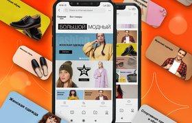 AliExpress открывает отдельный магазин для поддержки небольших fashion-брендов