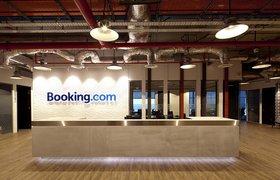 Российских клиентов Booking.com попросили предоставить налоговые данные из-за «налога на Google»