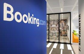 Ростуризм не поддержал ограничение доступа к сервису Booking.com в России