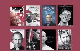 От IBM до Uber: история крупнейших компаний — в 33 книгах