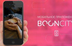 Назван первый победитель конкурса стартапов от Алишера Усманова