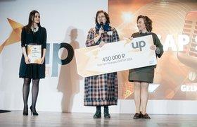 Лучшим социальным стартапом России признали тольяттинский центр для «особенных» детей