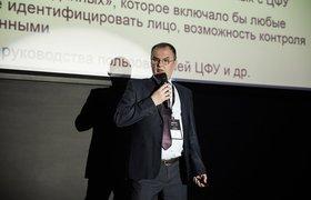 Как защитить права потребителей в цифровой экономике – Юрий Божор на FinTech Russia