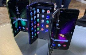 Названа цена и дата старта продаж Samsung Galaxy Fold в России