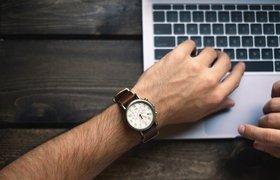 В России появится новый сервис для учета рабочего времени