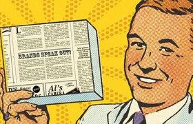 Почему ваш бизнес нуждается в редакционной стратегии