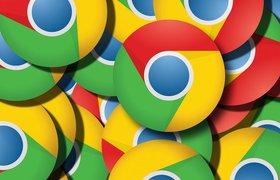 Вкладки Google Chrome будут загружаться быстрее, экономя заряд батареи