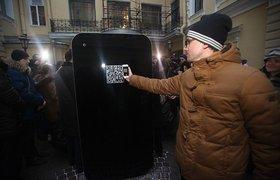 «Вконтакте» хочет спасти памятник Стиву Джобсу в Санкт-Петебурге