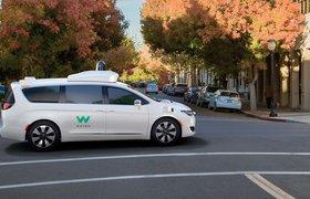Waymo отказалась от большинства патентных претензий к Uber через месяц после ухода Левандовски