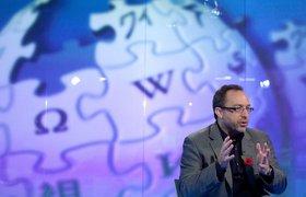 Основатель «Википедии» прокомментировал желание властей зарегулировать интернет