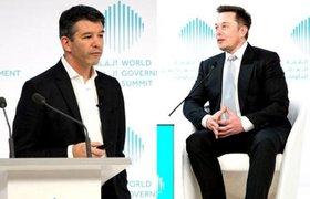 Глава Uber рассказал о неудачной попытке сотрудничества с Илоном Маском