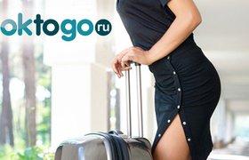 Российский сервис по бронированию отелей Oktogo прекратил работу
