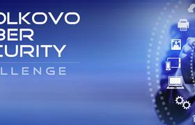 Сколково и Cisco запускают конкурс проектов по информбезопасности