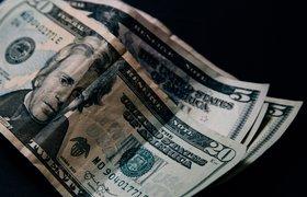 Аналитики Goldman Sachs назвали сроки возврата курса доллара к 61 рублю