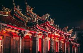 Игры и цифровые платформы: какой онлайн-бизнес актуален в Азии в 2020 году