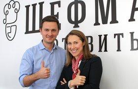 Шефмаркет купил своего конкурента Katerina.ru