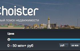 Свой первый проект представил стартап, который уже называют «новым Яндексом»