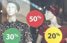 Черная пятница для рекламодателей: как готовиться к главному дню распродаж в году