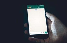 В WhatsApp нашли уязвимость, которая позволяет править чужие сообщения