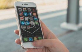 Суд оштрафовал WhatsApp, Тwitter и Facebook за отказ локализовать данные в России