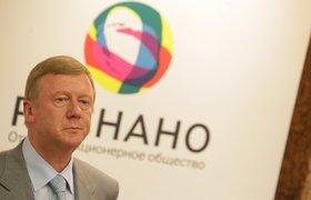 Идеолог создания «Роснано» покинул совет директоров компании