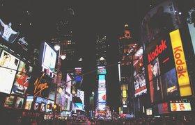 Фонд the Untitled ventures ищет проекты в сфере рекламы