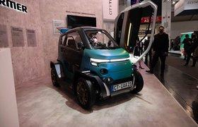 Израильский стартап показал «складывающийся» электромобиль
