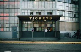 Российский сервис для перепродажи билетов Eticket4 привлек $1 млн