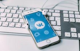 «ВКонтакте» тестирует сервис знакомств Lovina
