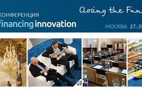 Российско-Германская конференция «Финансирование инноваций: проблемы и решения»