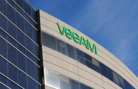 Разработчик софта Veeam выходцев из России привлек $500 млн