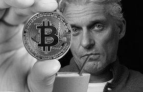 Российская сеть коворкингов «Ключ» добавила оплату биткоинами
