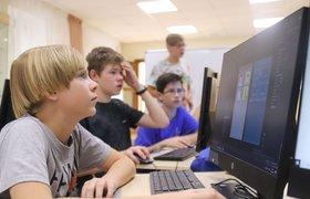 Школьников приглашают в бесплатный онлайн-лагерь «Инженерный резерв России»
