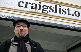 Основатель Craigslist пожертовал $500 тысяч «Википедии» для борьбы с троллями