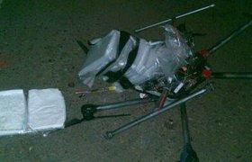 В Мексике разбился дрон, перевозящий наркотики из США