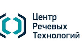 «Центр речевых технологий» победил в международном конкурсе  Best Innovator