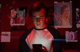 «Социальная дилемма»: фильм от Netflix, который называет соцсети главной угрозой для людей