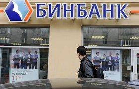 «Ведомости»: ЦБ объявит о санации «Бинбанка» в четверг
