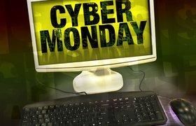 Сегодня первый в России Cyber Monday