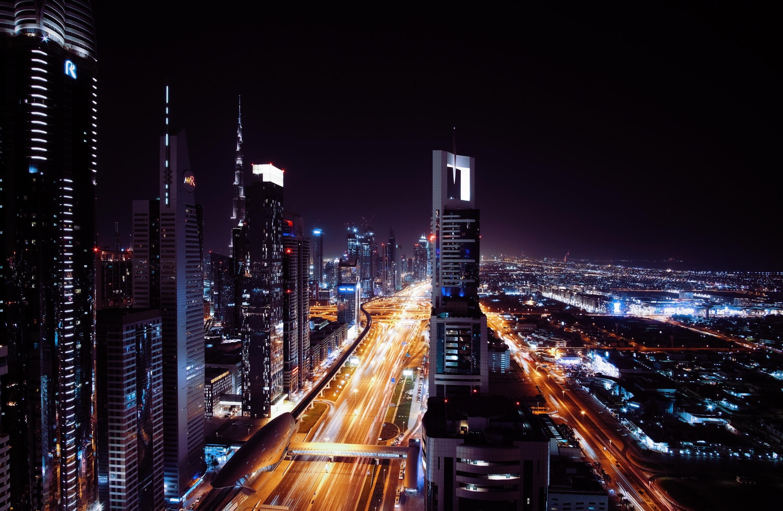 Какими будут города  в 2030 году?