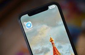 Интернет-поисковики начали исключать мессенджер Telegram из выдачи