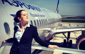 «Если сравнивать с Россией, мне кажется, я чувствую больше свободы». История стюардессы, которая переехала в Израиль на работу в стартап