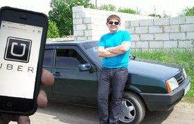 «АвтоВАЗ» сообщил о переговорах с Uber по использованию машин Lada