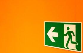 Как покинуть компанию красиво и избежать карьерного суицида