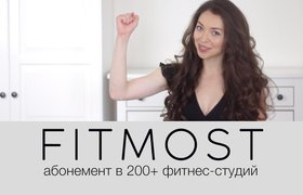 Стартапчики: Как привести себя в форму с фитнес-абонементом Fitmost