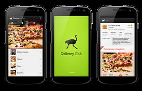 Фонд AddVenture продал Delivery Club за $50 млн