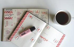 11 правил планирования, которые делают мой день идеальным