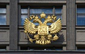 Спикер ГосДумы предложил обсудить запрет на анонимность в интернете после стрельбы в школе в Казани