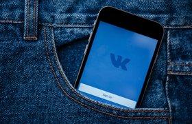 «ВКонтакте» оштрафовали на 3 млн рублей